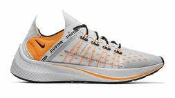 """NEW MEN'S NIKE EXP-X14 SE """"JUST DO IT"""" SNEAKERS SHOES RUNNIN"""